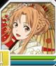 Asuna [Joyful Wedding]