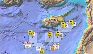cyprus EEZ