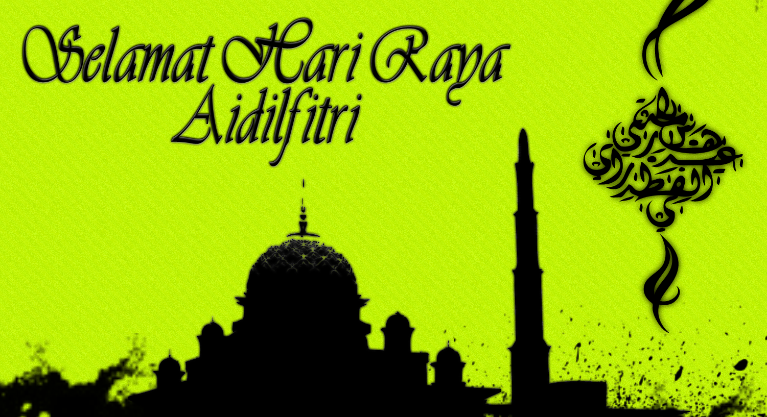 hari raya puasa The hari raya aidilfitri photo frame & card 2018 includes photo frames for you to use it is the easiest way to make simple photos into beautiful pictures .
