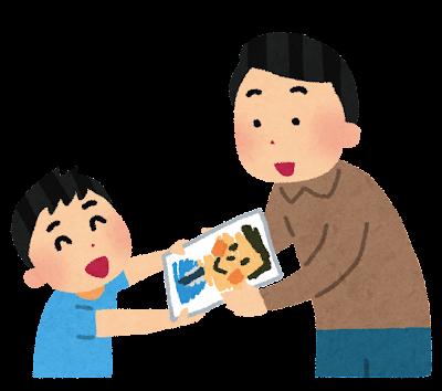 お父さんに似顔絵をあげる子供のイラスト(父の日)