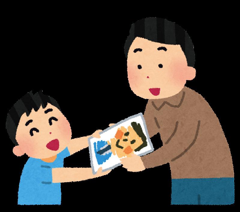 お父さんに似顔絵をあげる子供のイラスト父の日 かわいいフリー