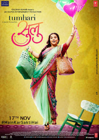 Tumhari Sulu 2017 HDRip 400MB Full Hindi Movie Download 480p Watch Online Free Worldfree4u 9xmovies