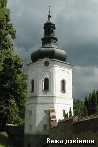 Вежа-дзвіниця монастиря