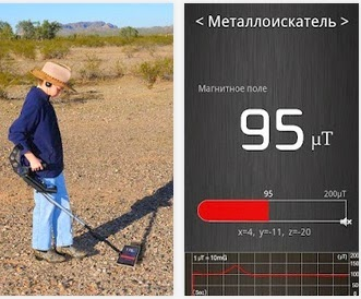 Aplikasi Metal Detector pada android ~ find below that you