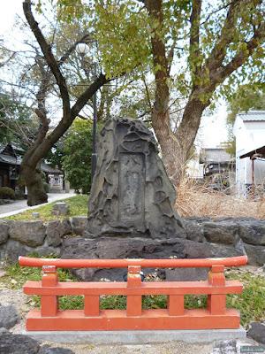八劔神社標石