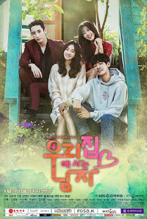 Sinopsis Drama Sweet Strainger and Me {Drama Korea}
