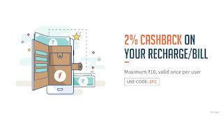 Frecharge Offer-2% Cash Back upto Rs.10 on Recharges and billpayment (All Users)