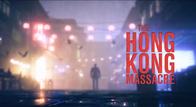 متطلبات تشغيل لعبة The Hong Kong Massacre