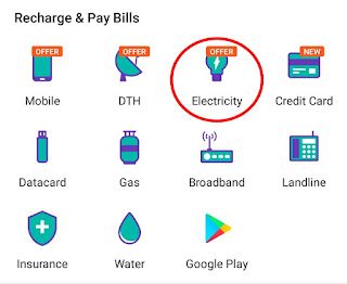 PhonePe से Odisha SOUTHCO Electricity Bill Pay कैसे करे