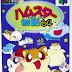 Roms de Nintendo 64 Hamster Monogatari 64      (Japan)  JAPAN descarga directa