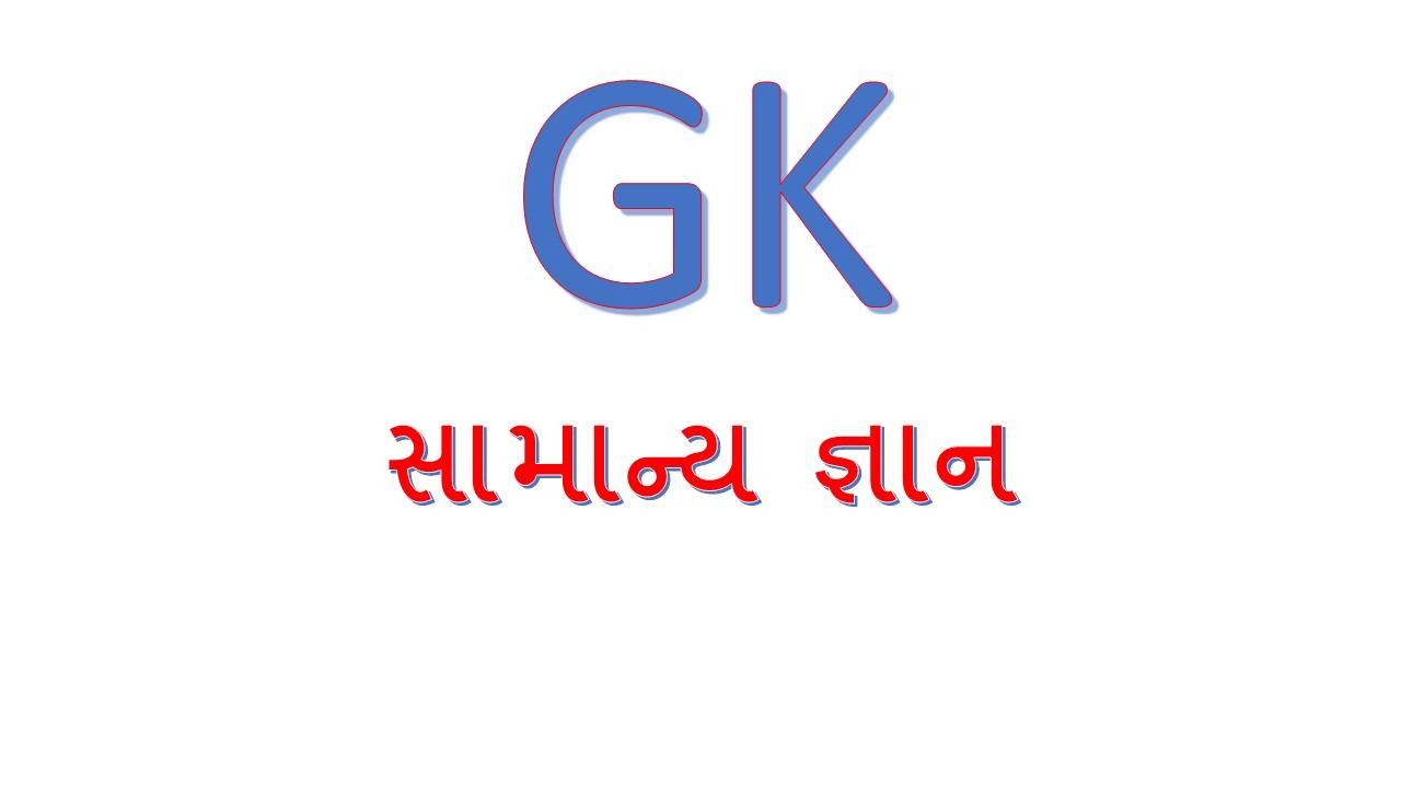 www.gujutech.com