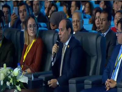 السيسي, منتدى شباب العالم, طارق شوقي, شرم الشيخ, وزارة التربية والتعليم,