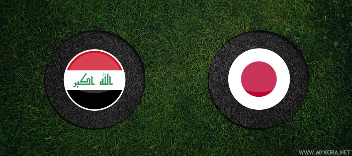 العراق واليابان بث مباشر
