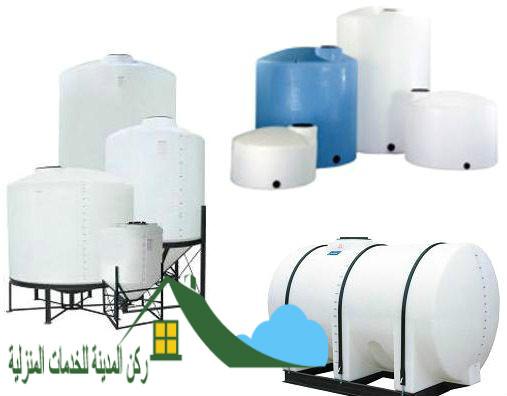 شركة تنظيف خزانات بالمدينة _ركن 6821899ea8c699d6cb78