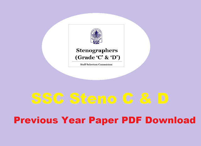 SSC Stenographer Grade C and D Previous Year Question Papers free Download 2011, 2012, 2013, 2014, 2015, 2016, 2017
