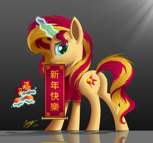 Shimmer wishes you a Happy Chinese New Year!