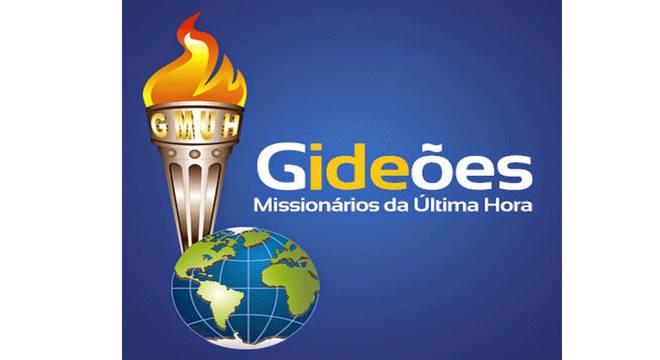 Logo do gideões missionários