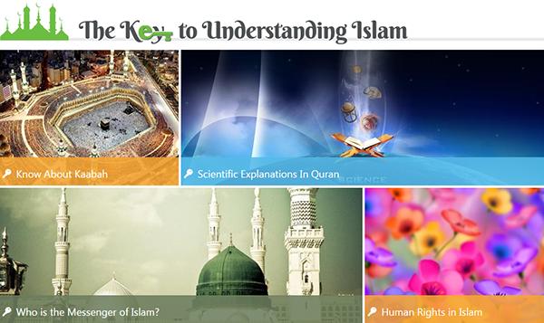 موقع المفتاح لفهم الإسلام │ The Key to Understanding Islam
