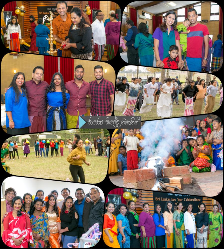 https://gallery.gossiplankanews.com/event/alaband-ape-awurudu-ulela-2019-melbourne.html