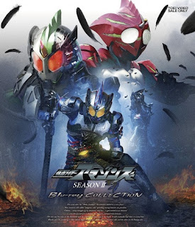 KR, Kamen Rider, Amazon, Kamen Rider Amazon, Kamen Rider Amazon season 2