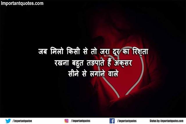 Bewafa Status In Hindi | Bewafa Sad Shayari For Facebook