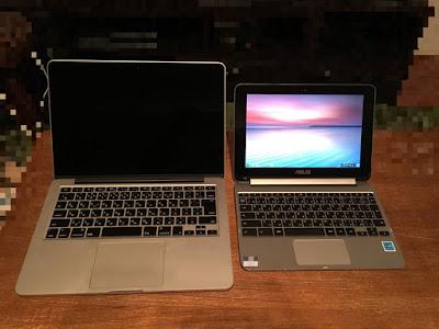 ディスプレイとキーボード(左:Macbook Pro 13、右:Chromwbook Flip)