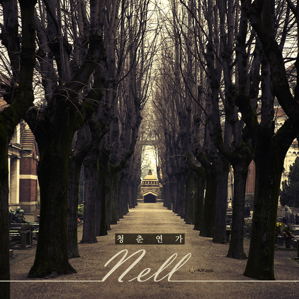 [Single] Nell – Green Nocturne