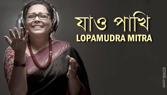 Jao Pakhi - Lopamudra Mitra