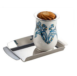 Poetic Garden Mug with Tray by Arttd'inox - Rs 1475