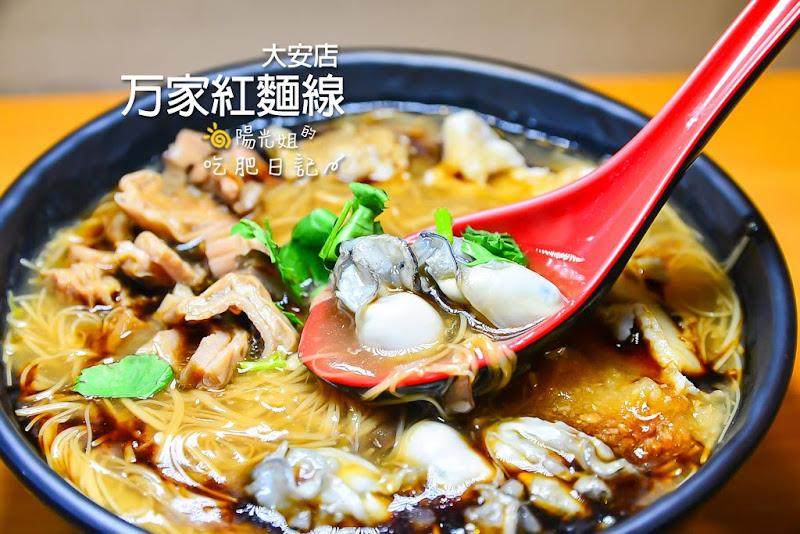 noodle-daan.jpg