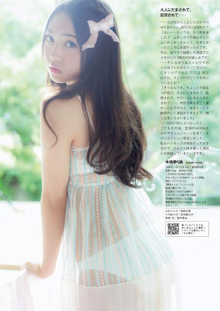 Kizaki Yuria 木﨑ゆりあ Weekly Playboy Photos