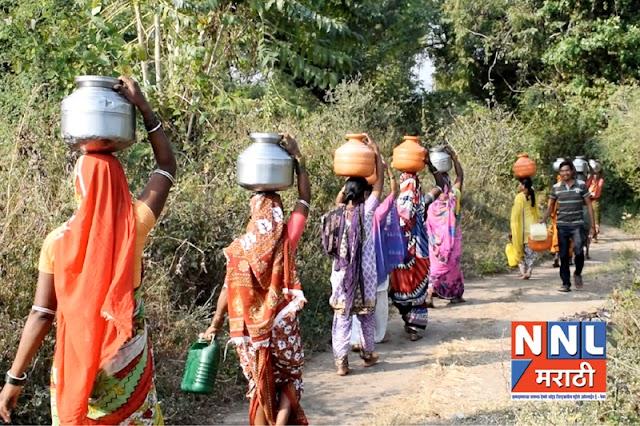 राष्ट्रीय पेयजल घोटला जांच कि खातीर वालकेवाडी ग्रामवासि मिले