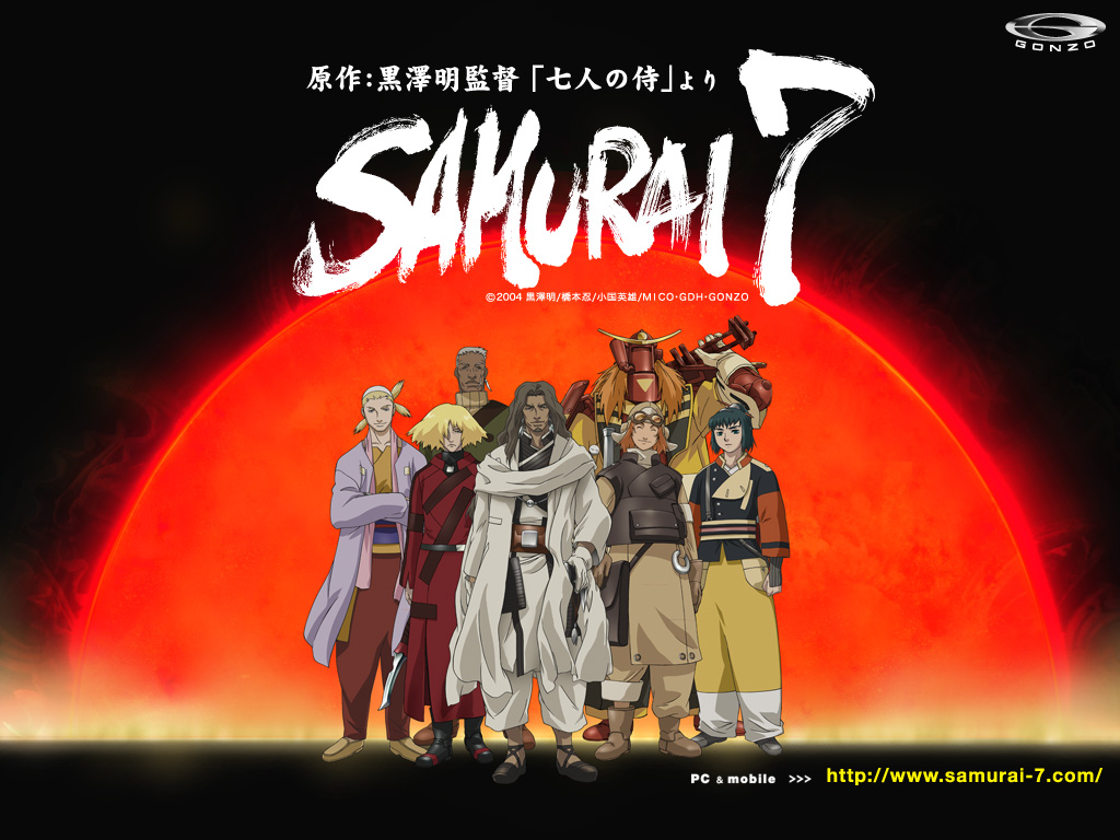 EPIC! The RPG Blog: Great Anime.....Samurai 7