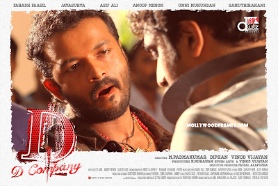 D Company Malayalam movie on release