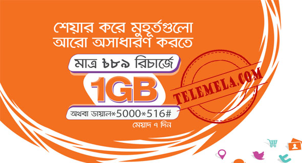 Banglalink 1GB Internet Package