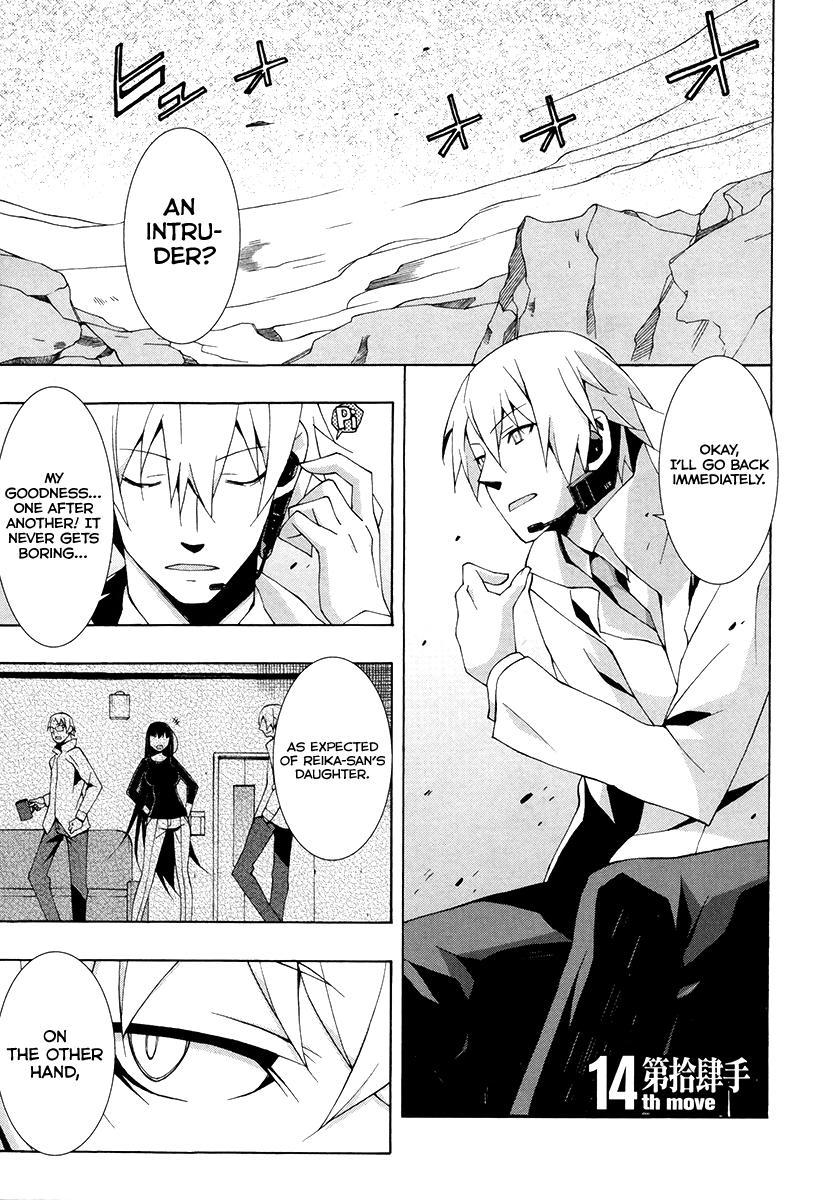 Shinomiya Ayane wa Machigaenai. - Chapter 16