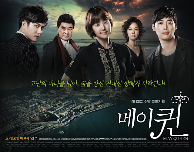 Drama Korea May Queen The Night Subtitle Indonesia