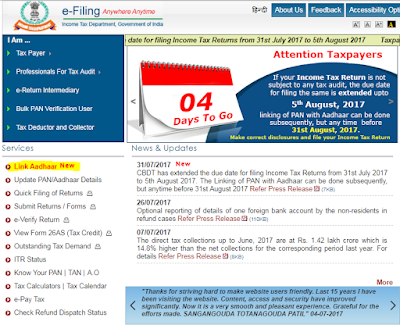 Income Tax Website India Home page
