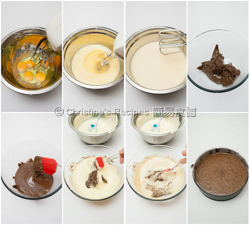 How To Make Flourless Nutella Cake02