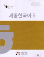 Sejong 5- 세종한국어 5