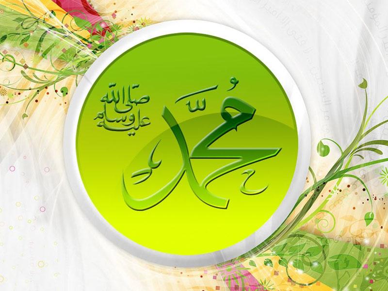5 Sunnah Nabi Muhammad Saw yang Kerap Disepelekan