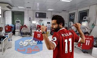 قمصان بتوقيعات صلاح لجبر خواطر الغلابة - محمد صلاح يرسم الإنسانية على وجوه الأطفال