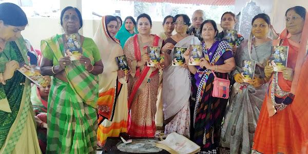 समन्वय सुधा सरिता पुस्तक का महिलाओं ने किया विमोचन