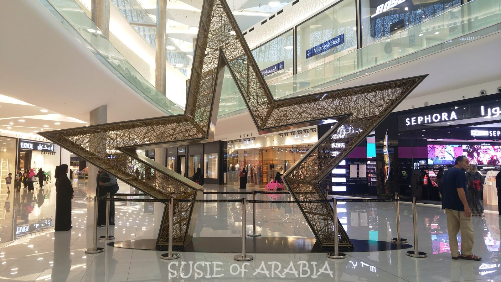 Jeddah Daily Photo: Saudi Arabia Ramadan Decorations