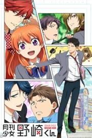 35 Anime romance comedy Terbaik Sepanjang Masa