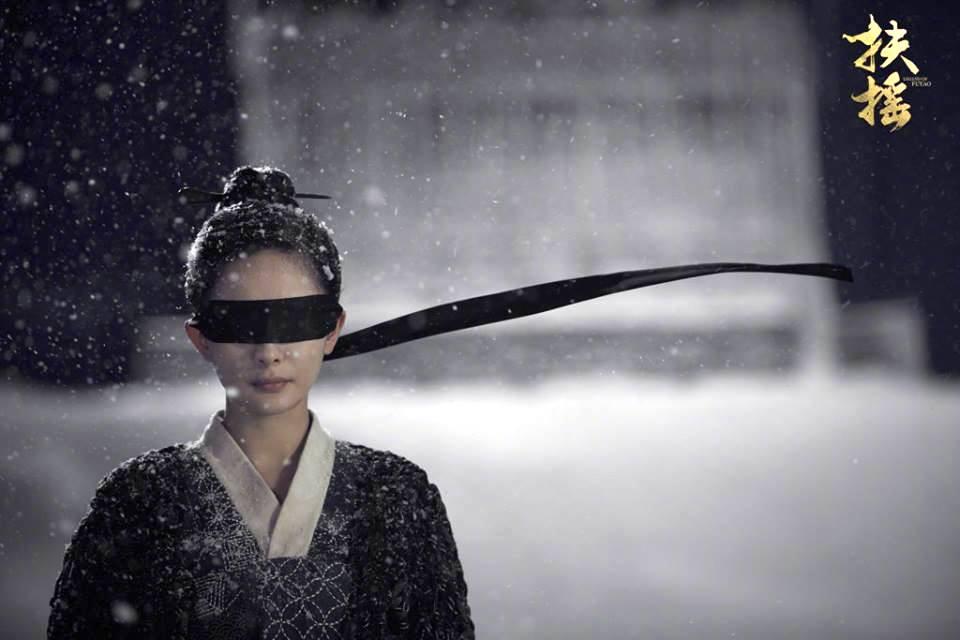 First Impressions: Legend of Fuyao - DramaPanda