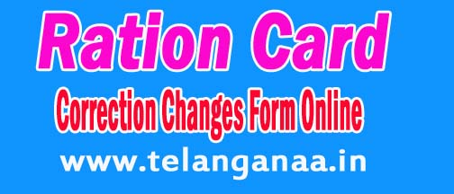Ration Card Correction Changes Form Online