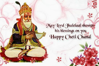 Cheti Chand Quotes Image