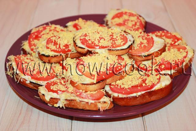 рецепт тартинок с помидорами