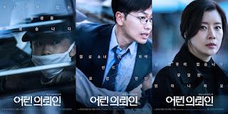 Download My First Client (Korean Movie)